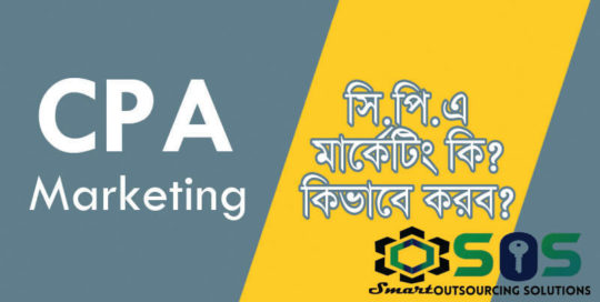 CPA Marketing Earning